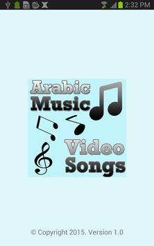Arabic Music Video Songs poster