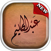 Arabic Name Ideas icon