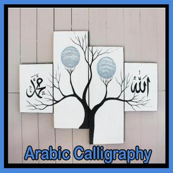 Arabic Calligraphy apk screenshot