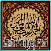 Arabic Calligraphy Art icon