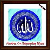 Arabic Calligraphy Ideas icon