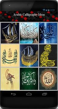 Arabic Calligraphy Ideas poster