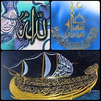 Arabic Calligraphy Ideas apk screenshot