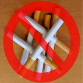 برنامج الاقلاع عن التدخين icon