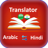 Arabic to Hindi Translator icon