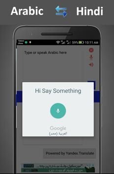 Arabic to Hindi Translator screenshot 4