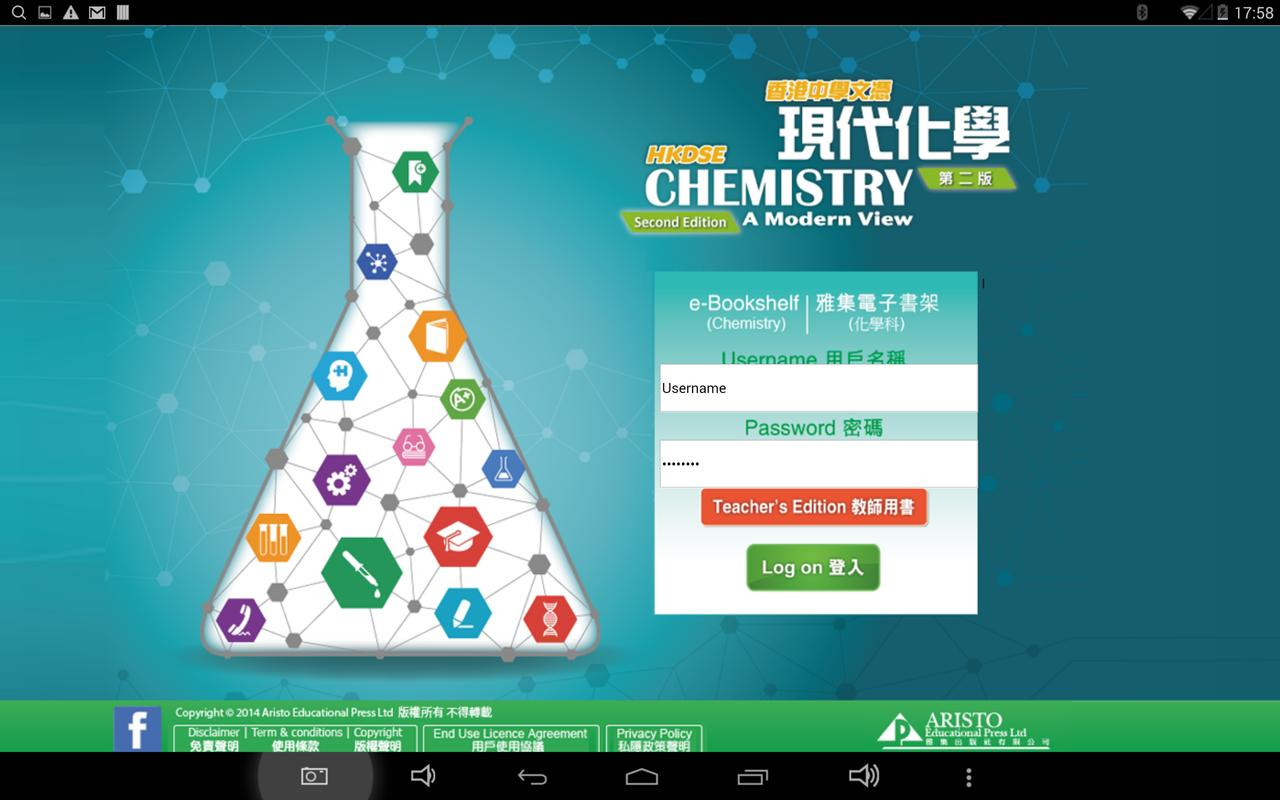 aristo chemistry Chemistry a modern view (aristo) news: hong kong advanced level examination 2006 advanced level chemistry tas experiment list(download.