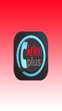 Arjoo Plus   (mTel) screenshot 3