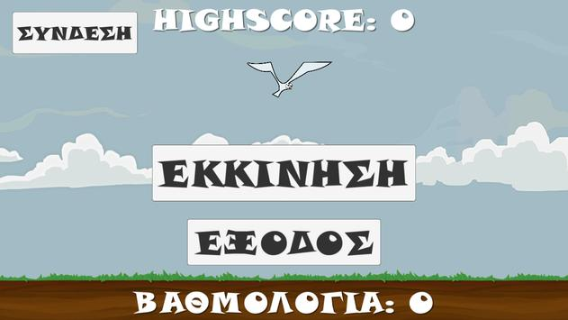 Flappy minima apk screenshot