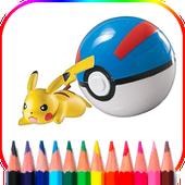 Art Cartoon Pikachu icon