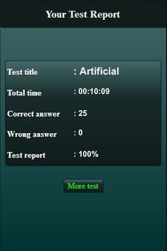 Artificial screenshot 6