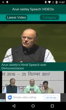 Arun Jaitley Speech VIDEOs screenshot 1