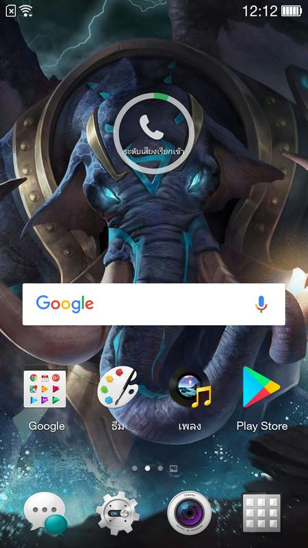 Wallpaper Aov For Android Apk Download