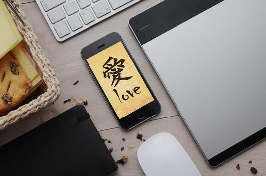 Asian Calligraphy screenshot 2