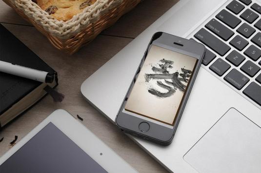 Asian Calligraphy screenshot 4