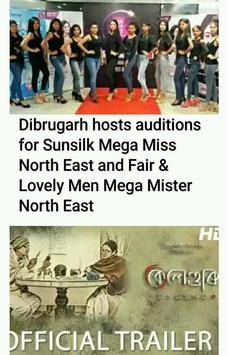 Assamese News Paper screenshot 3