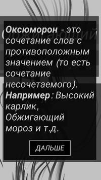 Оксюморония (Unreleased) screenshot 2