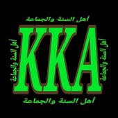 Khutbah Idul Adha Ustadz Abdul Somad - Idul Adha K