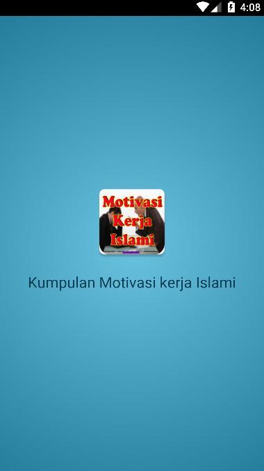 Kumpulan Kata Kata Motivasi Islam Dalam Bekerja For Android