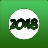 2048 Головоломка icon