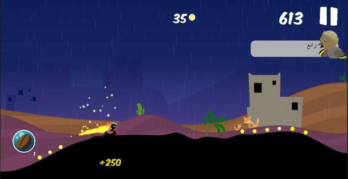 Eduo Run screenshot 2