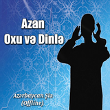 Azan (Listen and Read)