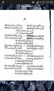 Imam Hussain Shayari screenshot 1