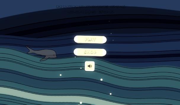Sea Adventure (Unreleased) screenshot 1
