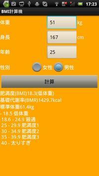 BMI_BMR Calculator apk screenshot
