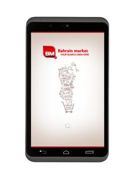 Bahrain Market - Offers screenshot 9