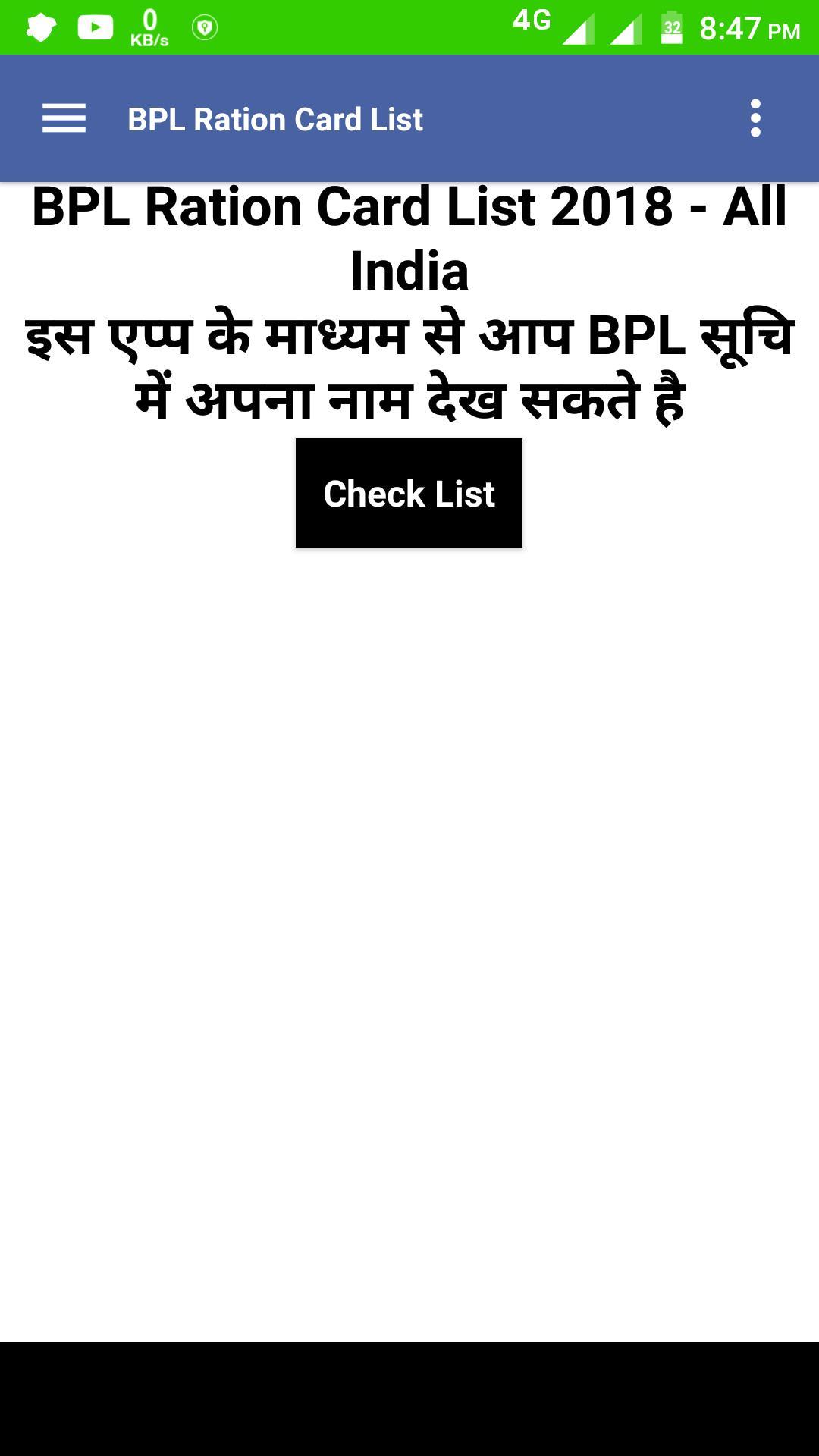 Bpl Card List Haryana 2019 Massillon