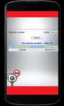 Speed Ticket in Lebanon screenshot 3