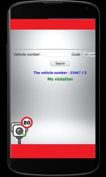 Speed Ticket in Lebanon screenshot 2