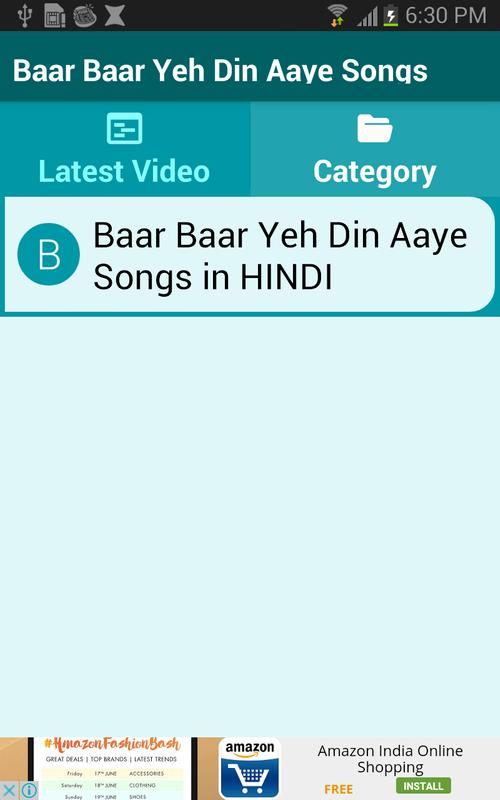 Lyrics Baar Baar Din Ye Aaye-Happy… - musiXmatch