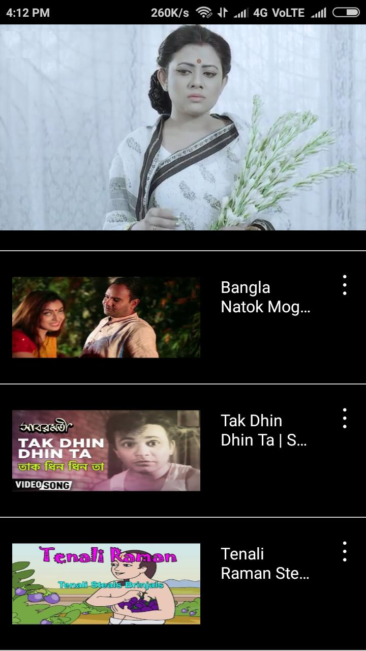 Bangla Videos-Song, Gaana 🎬🎼 for Android - APK Download