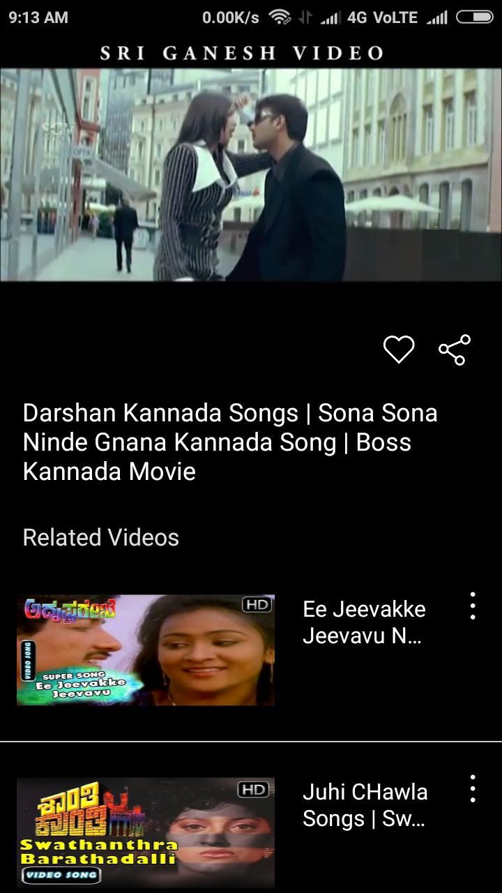 kannada hits mp3 free download