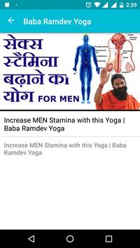 All In One Ramdev Baba Yoga Videos Screenshot 5
