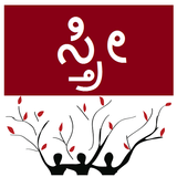 Sthree - Women - Article Collections in Kannada