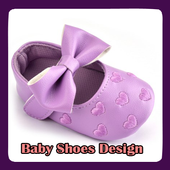 Baby Shoes Design icon