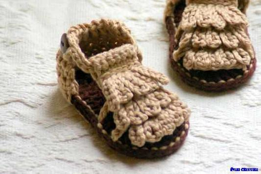 Baby Shoes Design Ideas screenshot 7