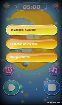 Baby Songs - Russian Lullabies apk screenshot