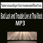 Bad Luck and Trouble Live at Thai Rock icon