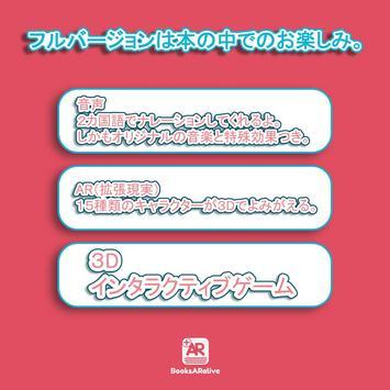 うみ apk screenshot
