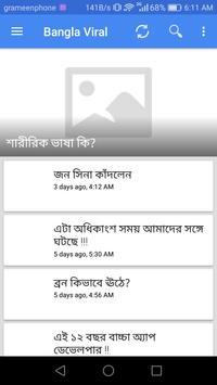 Bangla Viral apk screenshot
