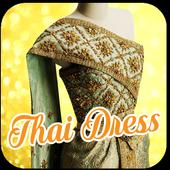 New Thai Dress Photo Montage icon