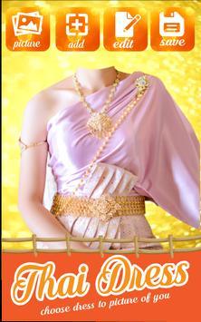 New Thai Dress Photo Montage screenshot 2