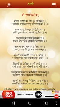 Bappa Aarti Sangrah poster
