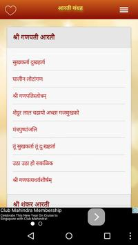 Bappa Aarti Sangrah screenshot 1