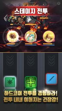 Begins(비긴즈):꺼져가는 불씨들 - 퍼즐형 전략RPG screenshot 1
