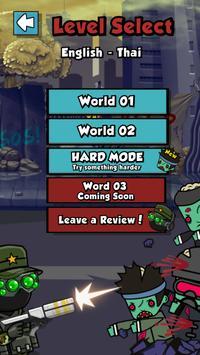 Word Zombie screenshot 1